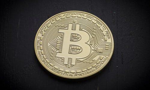 actual bitcoin